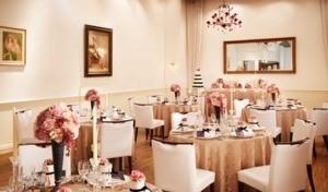Thumb banquet